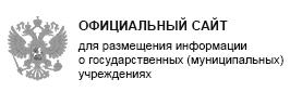 gos.ucherejdeniya